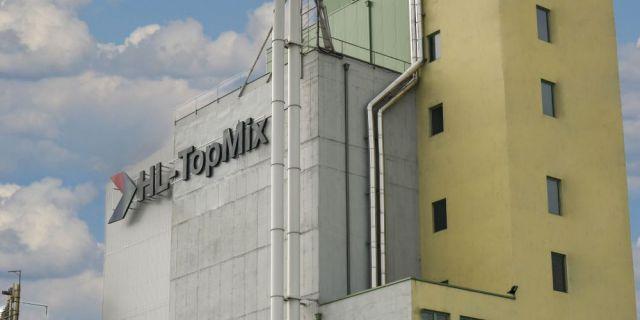 Уведомление - заводът ще работи с нормално работно време, въпреки кризисната ситуация