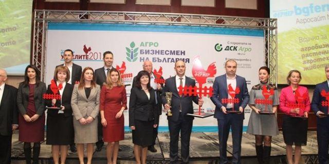 HL-TopMix е отличена в конкурса Агробизнесмен на България 2017