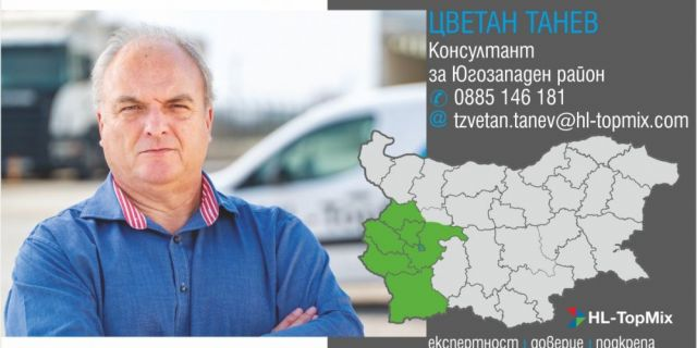 Цветан Танев - Професионалистът, който винаги намира рентабилни решения за фермата